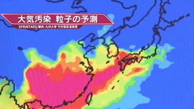 PM2.5拡散マップ.jpg