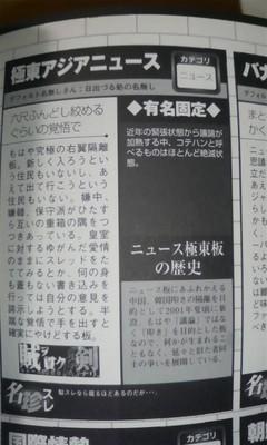 kyokuto.jpg