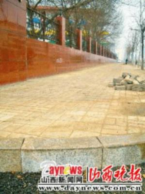 99340__468x_made-in-china-tactile-paving-012.jpg