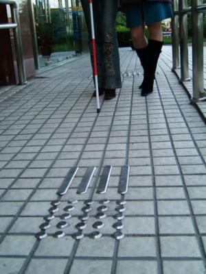 99341__468x_made-in-china-tactile-paving-013.jpg