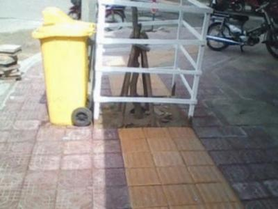 99348__468x_made-in-china-tactile-paving-020.jpg